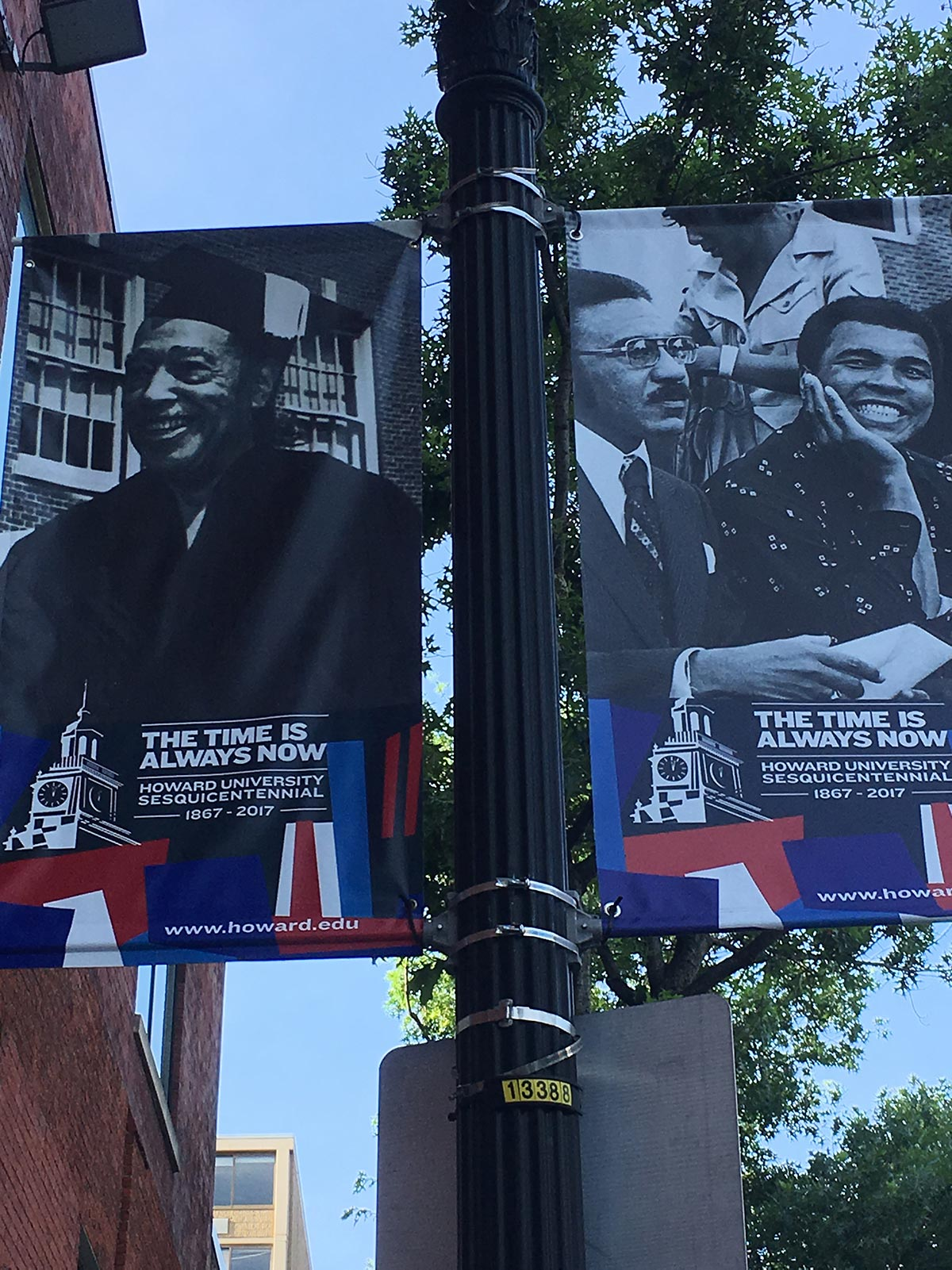 Howard University Sesquicentennial Posters